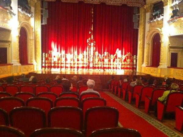 Театральное кресло от производителя Furnitrade